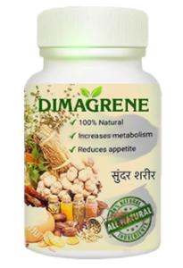 Dimagrene - composizione - ingredienti - erboristeria - come si usa - commenti